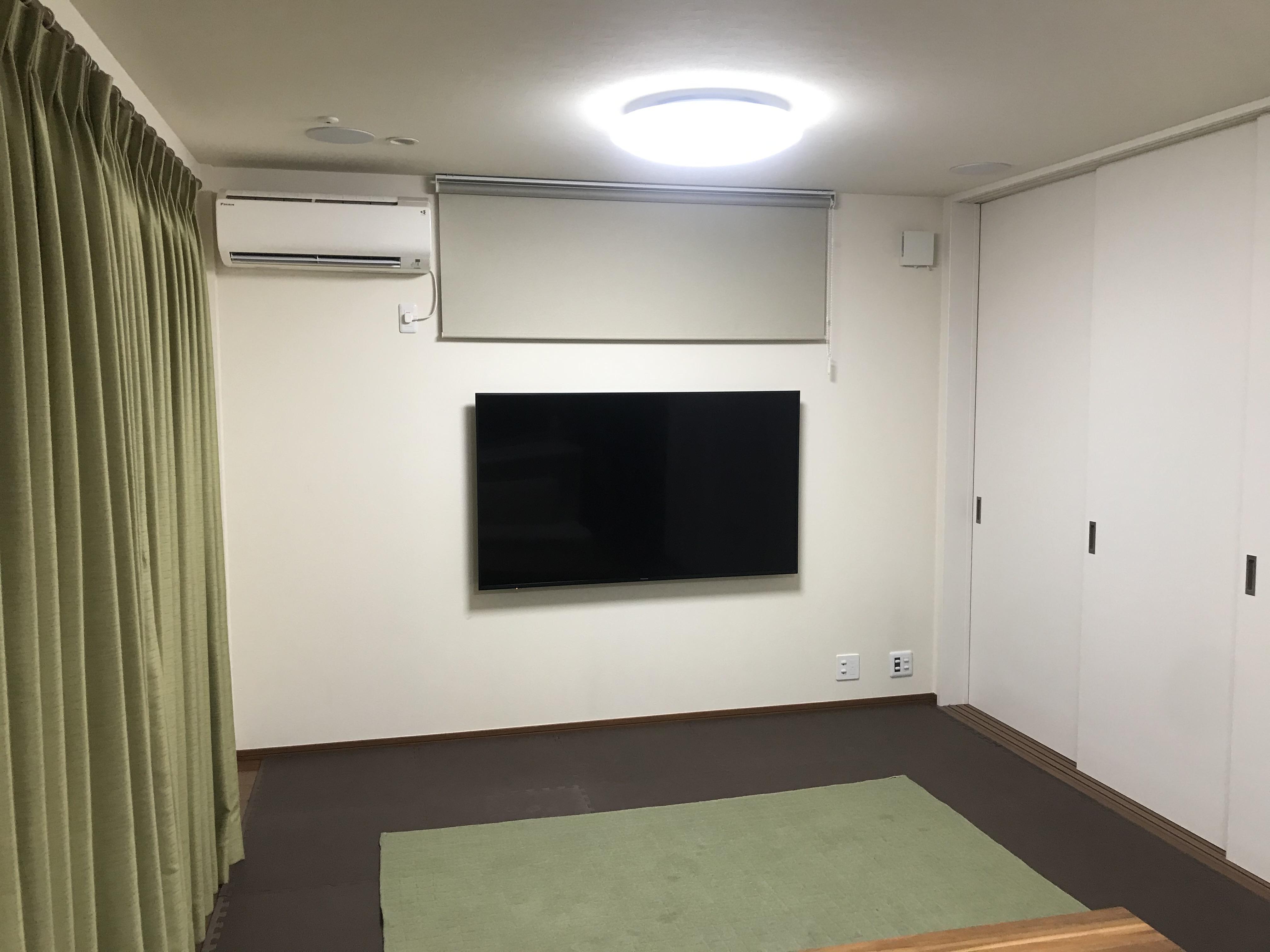 ホームシアター設置